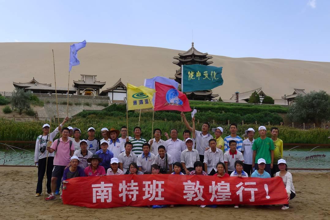 北京林业大学与敦煌文化创意产业园的合作揭牌仪式图片